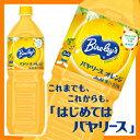 2ケース【送料無料】バヤリース オレンジ 1.5L PET×16本(2ケース)オレンジジュース 1500ml 果汁20% アサヒ飲料 …