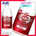 ウィルキンソン タンサン 500mlPET ×24本(1ケース)炭酸水 アサヒ飲料 【初回取引代引不可】