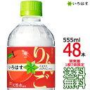 コカ・コーラ ミネラルウ
