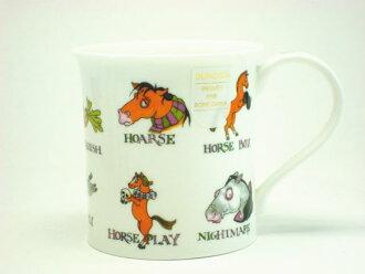 Dunoon Dunoon mugs HORSE PLAY (horse)