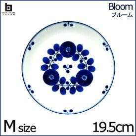 白山陶器 ブルーム プレート M ブーケ 19.5cm【HAKUSAN】【はくさん】【和陶器】【洋食器】【有田焼】【波佐見焼】