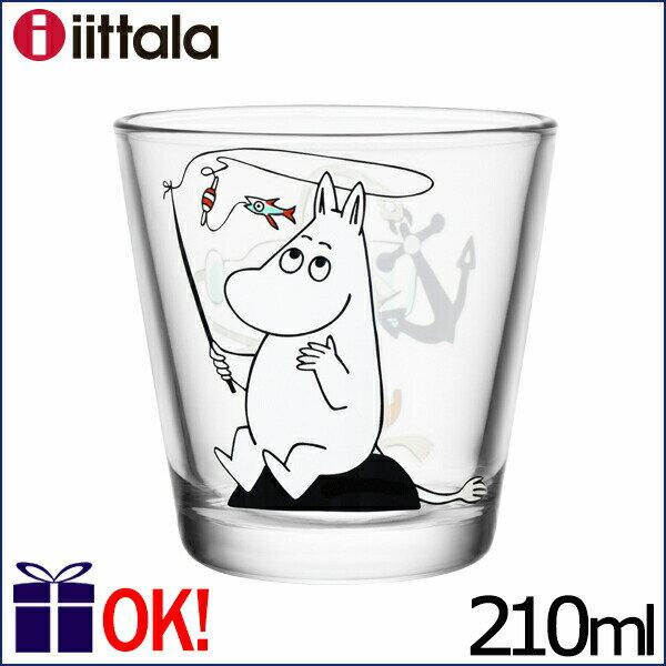 イッタラ ムーミン タンブラー 210ml ムーミントロール グラス コップ iittala Moomin Moomintroll Fishing