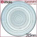イッタラ カステヘルミ プレート 315mm ライトブルー ケーキプレート 31.5cm iittala Kastehelmi