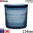 イッタラ カステヘルミ ジャー 116mm×114mm レイン 保存容器 iittala Kastehelmi jar