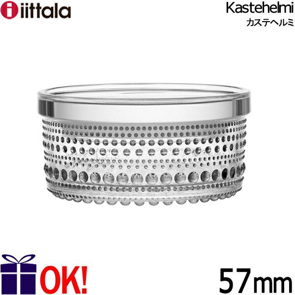 イッタラ カステヘルミ ジャー 116mm×57mm クリア 保存容器 iittala Kastehelmi jar