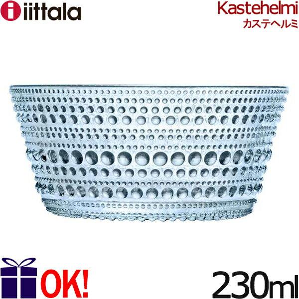 イッタラ カステヘルミ ボウル 230ml ライトブルー iittara Kastehelmi