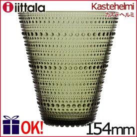 イッタラ カステヘルミ ベース 154mm モスグリーン 花瓶 iittala Kastehelmi