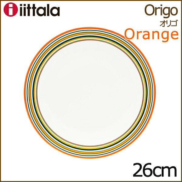 イッタラ オリゴ プレート26cm オレンジ iittala Origo
