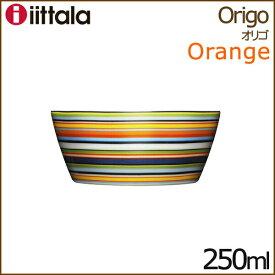 イッタラ オリゴ デザートボウル 250ml オレンジ iittala Origo