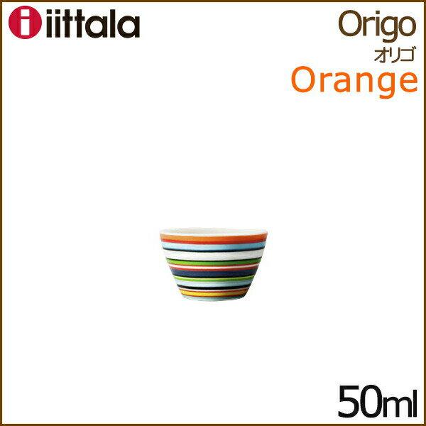 イッタラ オリゴ カップ 50ml オレンジ iittala Origo