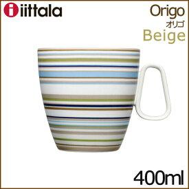 イッタラ オリゴ マグカップ ハンドル付 400ml ベージュ iittala Origo
