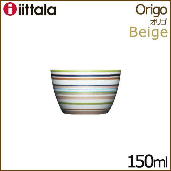 イッタラ オリゴ スナックボウル 150ml ベージュ iittala Origo