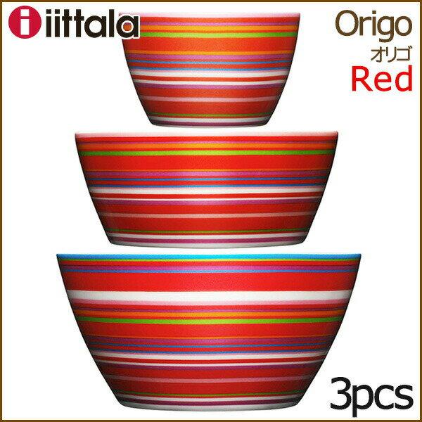 イッタラ オリゴ レッド ボウル 3点セット 3ピースセット オリジナルボックス入りでギフトに最適! iittala Origo