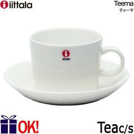 イッタラ ティーマ ティーカップ&ソーサー ホワイト 220ml ティーC/S コーヒーカップ iittala Teema