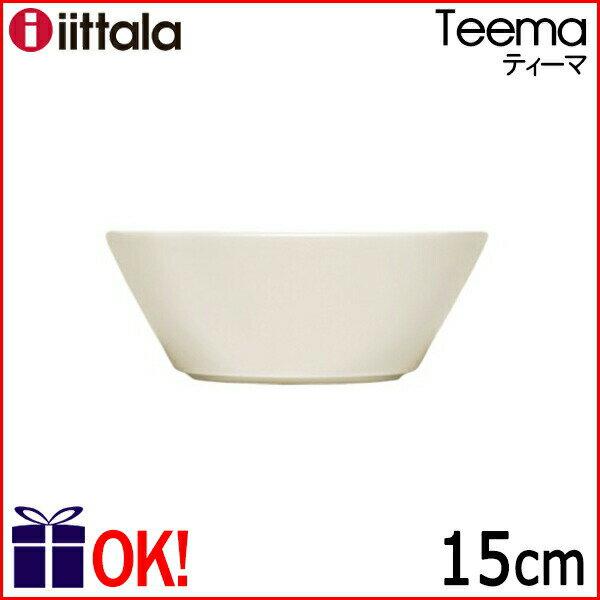 イッタラ ティーマ ボウル15cm ホワイト iittala Teema