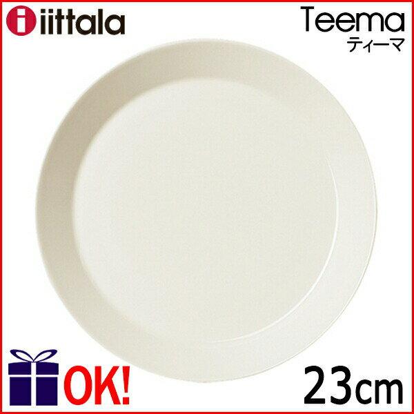 イッタラ ティーマ プレート23cm ホワイト iittala Teema 【廃番】