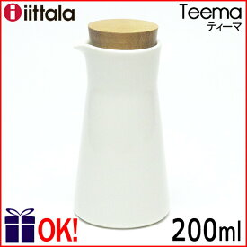 イッタラ ティーマ ピッチャー 200ml 木製栓付 ホワイト iittala Teema カフェオレにどうぞ