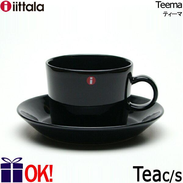 イッタラ ティーマ ティーカップ&ソーサー ブラック 220ml ティーC/S コーヒーカップ iittala Teema 【廃番】