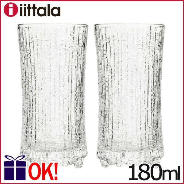 イッタラ ウルティマツーレ スパークリングワイン 180ml ペアセット シャンパングラス 2客セット iittala Ultima Thule