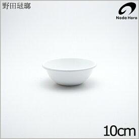 野田琺瑯 ボール 10cm 全白 ホワイト ホーロー ボウル