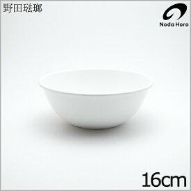 野田琺瑯 ボール 16cm 全白 ホワイト ホーロー ボウル