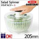 【北海道から九州まで送料無料】 新型 OXO オクソー クリアリトルサラダスピナー 小 1〜3人用 サラダドライヤー 冷蔵…