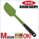 OXO オクソー スパチュラ/ヘラ M バジル(グリーン) 【!ラッピング不可!】
