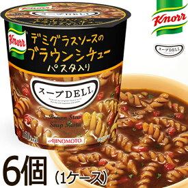 パスタ クノール スープ