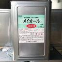 メイオールNEO エタノール製剤 アルコール75容量%含有 15kg (18L) 一斗缶 国産 国内製造 食品添加物 除菌 食器 調…