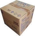 メイオール NEO67 エタノール除菌製剤(食品添加物) 20L コック付き アルコール67% 業務用 アルコール消毒液
