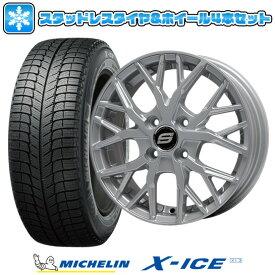 ■送料無料 4穴/100■ スタッドレスタイヤ ホイール4本セット MICHELIN ミシュラン X-ICE XI3 185/55R16 16インチ BRANDLE ブランドル TM20 6.5J 6.50-16