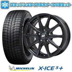 ■送料無料 ノア/ヴォクシー用■ スタッドレスタイヤ ホイール4本セット MICHELIN ミシュラン X-ICE 3プラス 205/60R16 16インチ BRANDLE ブランドル M71B 6J 6.00-16
