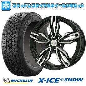 【送料無料 レヴァンテ】 MICHELIN ミシュラン X-ICE SNOW SUV 265/50R19 19インチ スタッドレスタイヤ ホイール4本セット 輸入車 BIGWAY EURO BAHN by SPORTTECHNIC VTX(ブラックポリッシュ) 8.5J 8.50-19