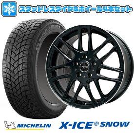 【送料無料 レヴァンテ】 MICHELIN ミシュラン X-ICE SNOW SUV 265/50R19 19インチ スタッドレスタイヤ ホイール4本セット 輸入車 BIGWAY EURO AFG(マットブラック/リムポリッシュ) 8.5J 8.50-19