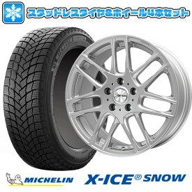 【送料無料 レヴァンテ】 MICHELIN ミシュラン X-ICE SNOW SUV 265/50R19 19インチ スタッドレスタイヤ ホイール4本セット 輸入車 BIGWAY EURO AFG(シルバー) 8.5J 8.50-19