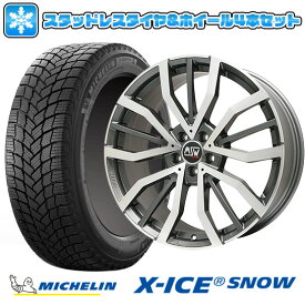 【送料無料 レヴァンテ】 MICHELIN ミシュラン X-ICE SNOW SUV 265/50R19 19インチ スタッドレスタイヤ ホイール4本セット 輸入車 MSW by OZ Racing MSW 49(グロスガンメタルポリッシュ) 9J 9.00-19