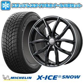 【送料無料 レヴァンテ】 MICHELIN ミシュラン X-ICE SNOW SUV 265/50R19 19インチ スタッドレスタイヤ ホイール4本セット 輸入車 EUROTECH ユーロテック MP-LINE(マットブラックリムポリッシュ) 8J 8.00-19