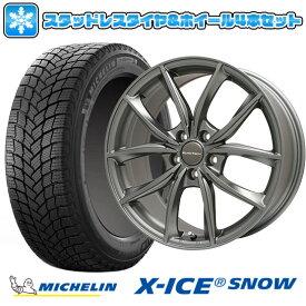 【送料無料 レヴァンテ】 MICHELIN ミシュラン X-ICE SNOW SUV 265/50R19 19インチ スタッドレスタイヤ ホイール4本セット 輸入車 EUROTECH ユーロテック MP-LINE(マットチタニウム) 8J 8.00-19