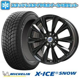 【送料無料 BMW X5(G05)】 MICHELIN ミシュラン X-ICE SNOW SUV 265/50R19 19インチ スタッドレスタイヤ ホイール4本セット 輸入車 KELLENERS ケレナーズスポーツ X-LINE(グロスブラック) 8J 8.00-19