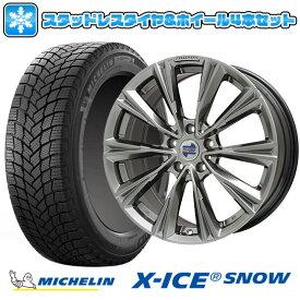 【送料無料 BMW X5(G05)】 MICHELIN ミシュラン X-ICE SNOW SUV 265/50R19 19インチ スタッドレスタイヤ ホイール4本セット 輸入車 KELLENERS ケレナーズスポーツ X-LINE(クロームハイパーブラック) 8J 8.00-19