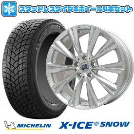 【送料無料 BMW X5(G05)】 MICHELIN ミシュラン X-ICE SNOW SUV 265/50R19 19インチ スタッドレスタイヤ ホイール4本セット 輸入車 KELLENERS ケレナーズスポーツ X-LINE(シルバーポリッシュ) 8J 8.00-19