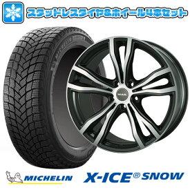 【送料無料 BMW X5(G05)】 MICHELIN ミシュラン X-ICE SNOW SUV 265/50R19 19インチ スタッドレスタイヤ ホイール4本セット 輸入車 MAK X-MODE 9J 9.00-19