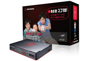 AVerMediaゲームレコーダーHDIIAVT-C285正規代理店保証付