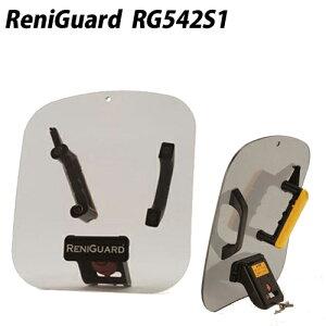 軽量 盾・シールド「レニーガード(RG542S1)」【送料無料】護身 防刃