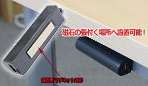 ベセトジャパンモバイルバッテリー型14日連続録音ICレコーダーボイスレコーダー「VR-MB500(16GB)」
