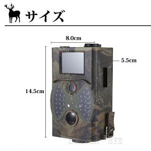 人感センサー940nm不可視赤外線LED搭載夜間監視屋外監視SDカード記録16MPフルHD1080P2.0インチ液晶モニター搭載トレイルカメラハイデフARK-TC350A【HUNTER・EYEハンターアイ】