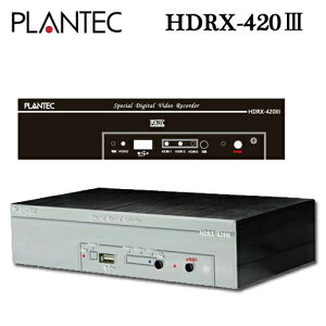 HDRX-420
