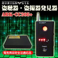 盗聴器発見器盗撮カメラ発見器ARK-CC308+