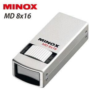【正規品】携帯ポケットモノキュラー単眼鏡8倍ミノックスMDシリーズMINOXPocketMonocularMD8×16