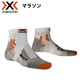 X-SOCKS マラソン 【X-SOCKS RUN(エックスソックス ラン)】XSOCKS マラソン ホワイト「X0203850」【ゆうパケット便で送料無料(2足まで)】【3足以上通常便送料無料】